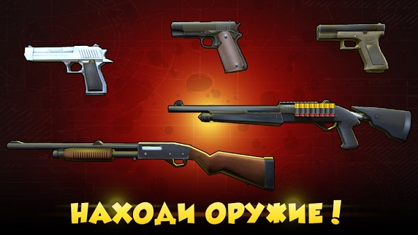 Hide from Zombies: ONLINE мод