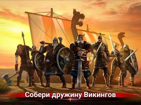 I, Viking андроид