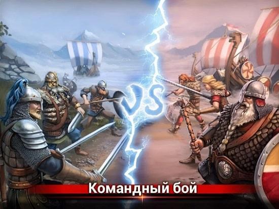 I, Viking скачать