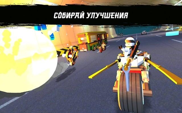LEGO NINJAGO: Ride Ninja читы