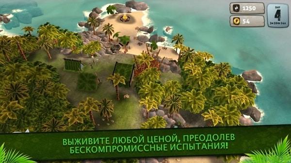 Остров: выжить любой ценой мод