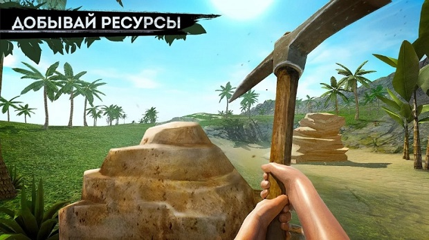 Survival Island: Evolve Clans андроид