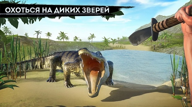 Survival Island: Evolve Clans мод