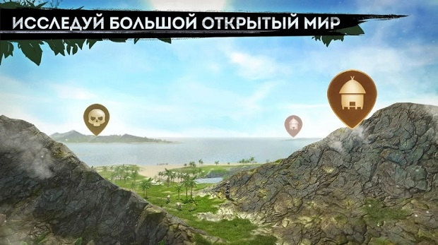 Survival Island: Evolve Clans скачать