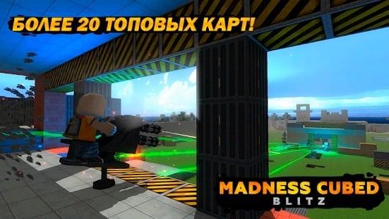 Madness Cubed Blitz андроид