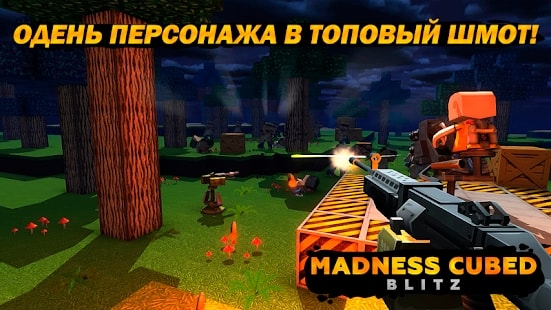Madness Cubed Blitz читы