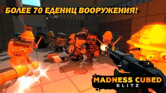 Madness Cubed Blitz мод