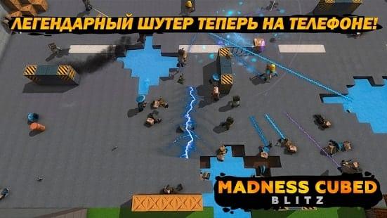 Madness Cubed Blitz скачать