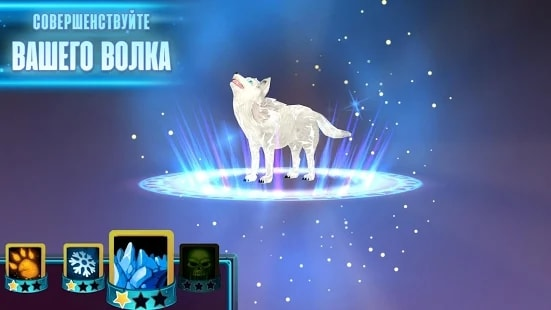 Wolf: The Evolution читы
