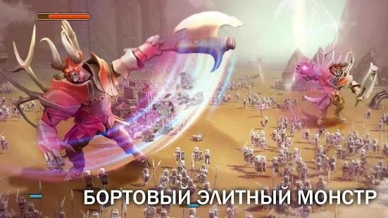 Lords of Empire Elite андроид