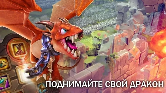 Lords of Empire Elite читы