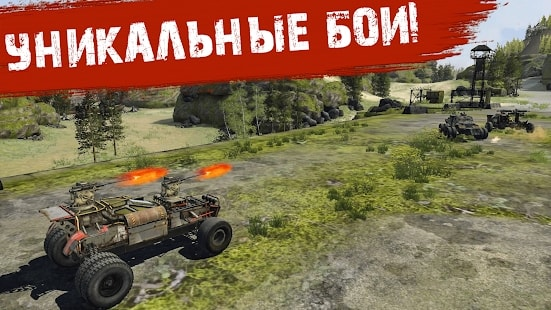 Mad Driver читы