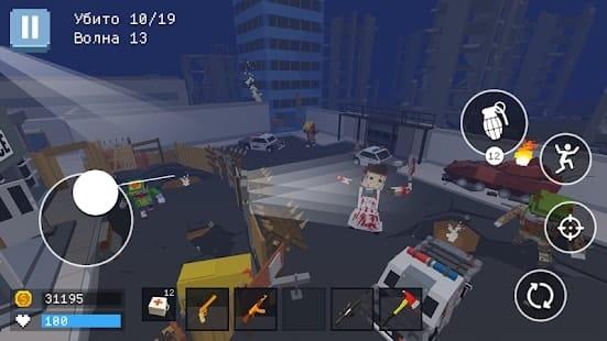 Pixel Combat: World of Guns андроид