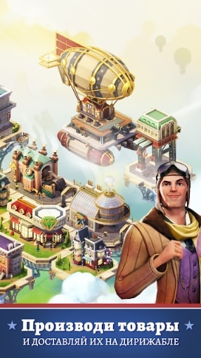 Big Company: Skytopia мод