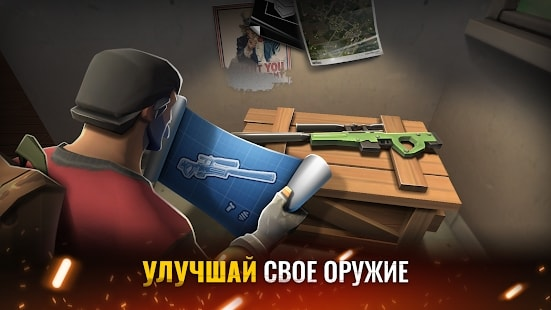 The Last Stand читы