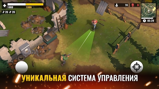 The Last Stand скачать