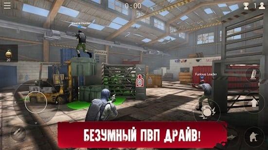 Zombie Rules андроид