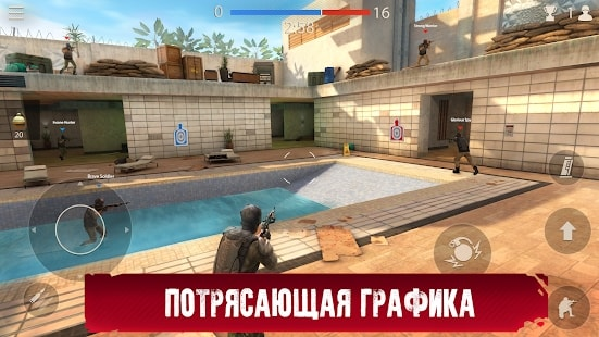 Zombie Rules читы