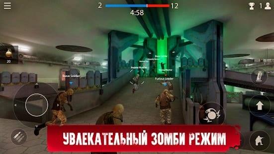 Zombie Rules скачать