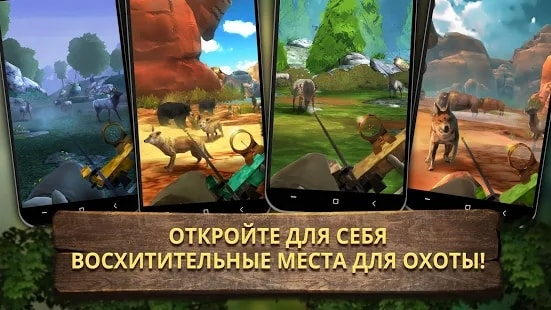 Bowhunting Duel мод
