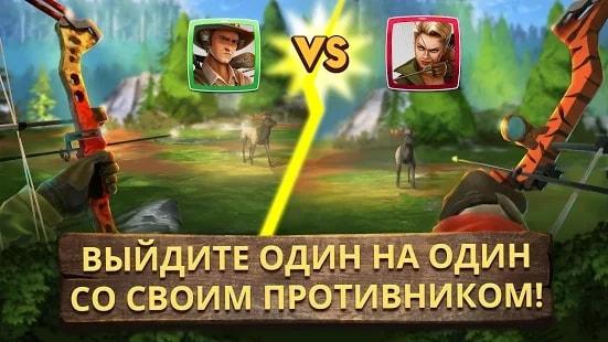 Bowhunting Duel скачать
