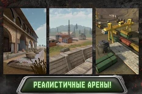 1vs1: Tank Hunters читы