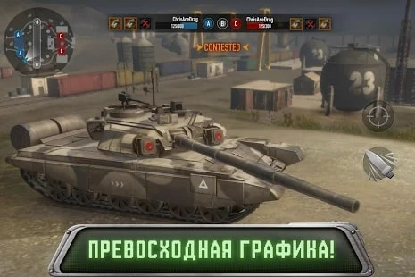 1vs1: Tank Hunters мод