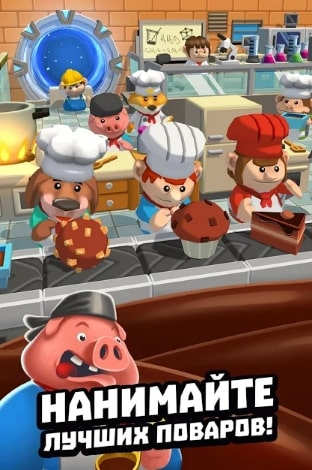 Idle Cooking Tycoon читы