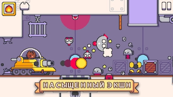 Super Cat Tales 2 мод