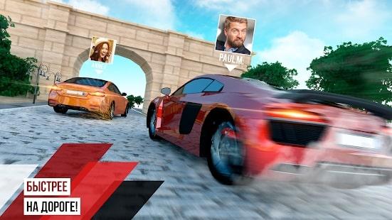 SuperCar Racing мод
