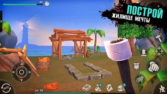 Survival Island: EVO 2 андроид