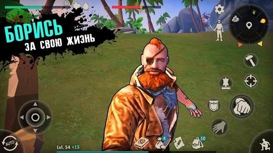Survival Island: EVO 2 читы
