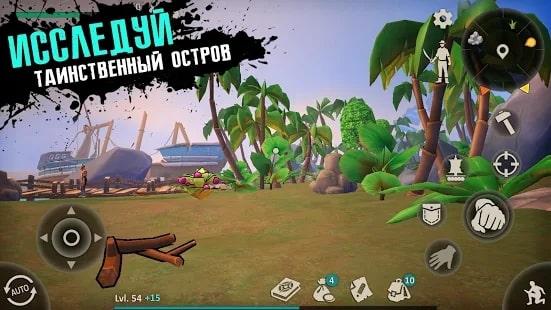 Survival Island: EVO 2 скачать