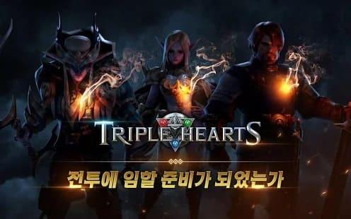 Triple Hearts скачать