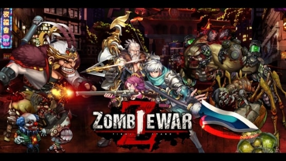 Zombie War Z скачать