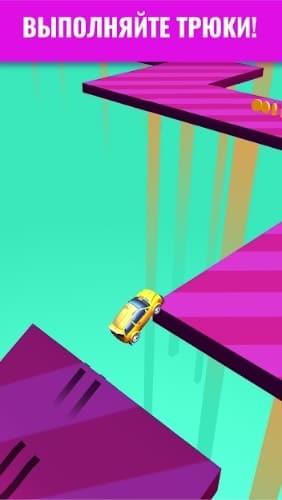 Skiddy Car мод