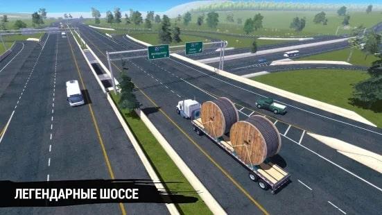 Truck Simulation 19 мод