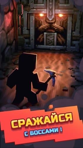 Epic Mine скачать