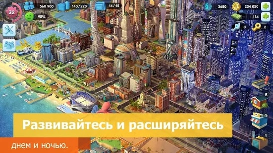 SimCity BuildIt андроид