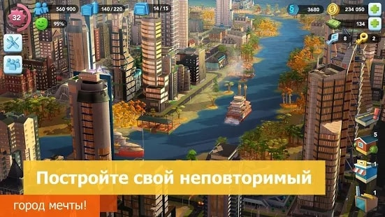 SimCity BuildIt читы