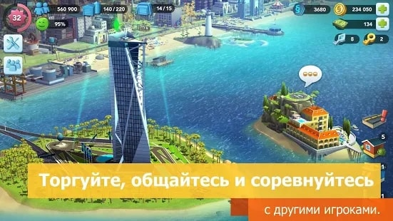SimCity BuildIt мод