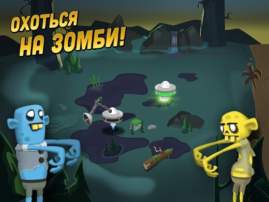 Zombie Catchers читы