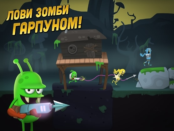 Zombie Catchers скачать