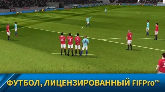 Dream League Soccer 2019 скачать