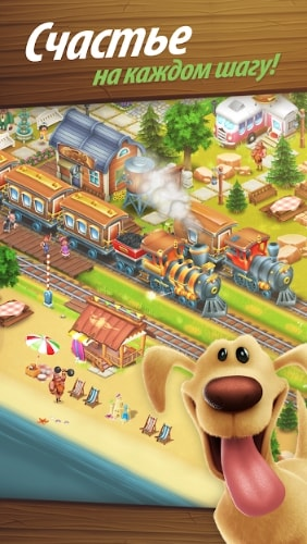 Hay Day читы