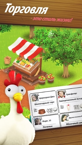 Hay Day мод
