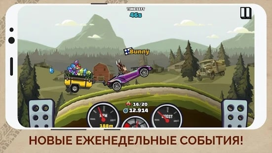 Hill Climb Racing 2 андроид