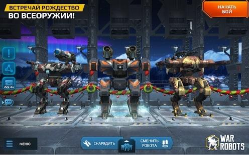 War Robots скачать