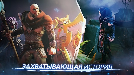 Age of Magic андроид