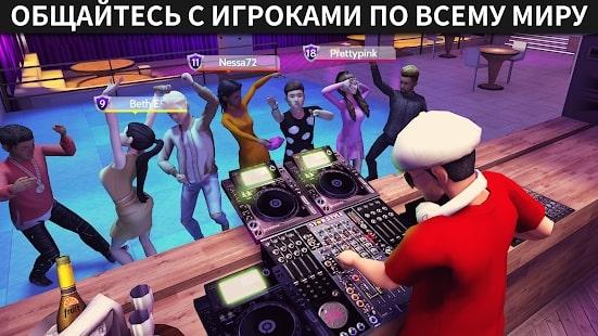 Avakin Life скачать